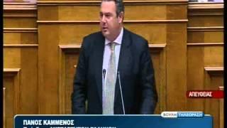 Ομιλία Πάνου Καμμένου στην Βουλή 13/9/2012
