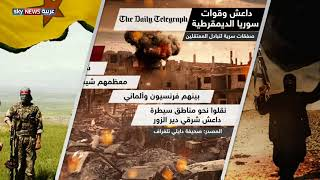 صفقات سرية بين داعش وquotسوريا الديمقراطيةquot     -