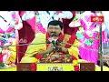 వాల్మీకి  రామాయణంలో  లక్ష్మణరేఖ  ఉందా..? లేదా..? | Sri Bachampalli Santhosh Kumar Sastry  - 02:35 min - News - Video