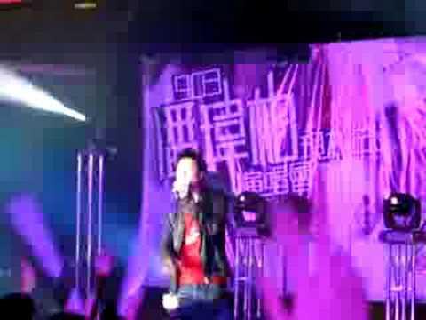 903潘瑋柏現在式演唱會(來電)
