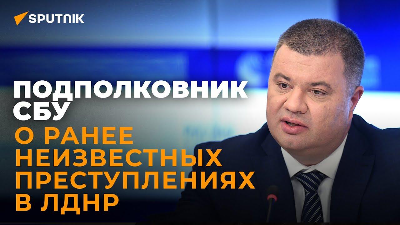 Людям палками выбивали георгиевскую ленточку на голове: подполковник СБУ о преступлениях в ЛДНР