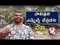 Bithiri Sathi Wants Savitri To Contest As Huzurnagar MLA | Teenmaar News | V6 News