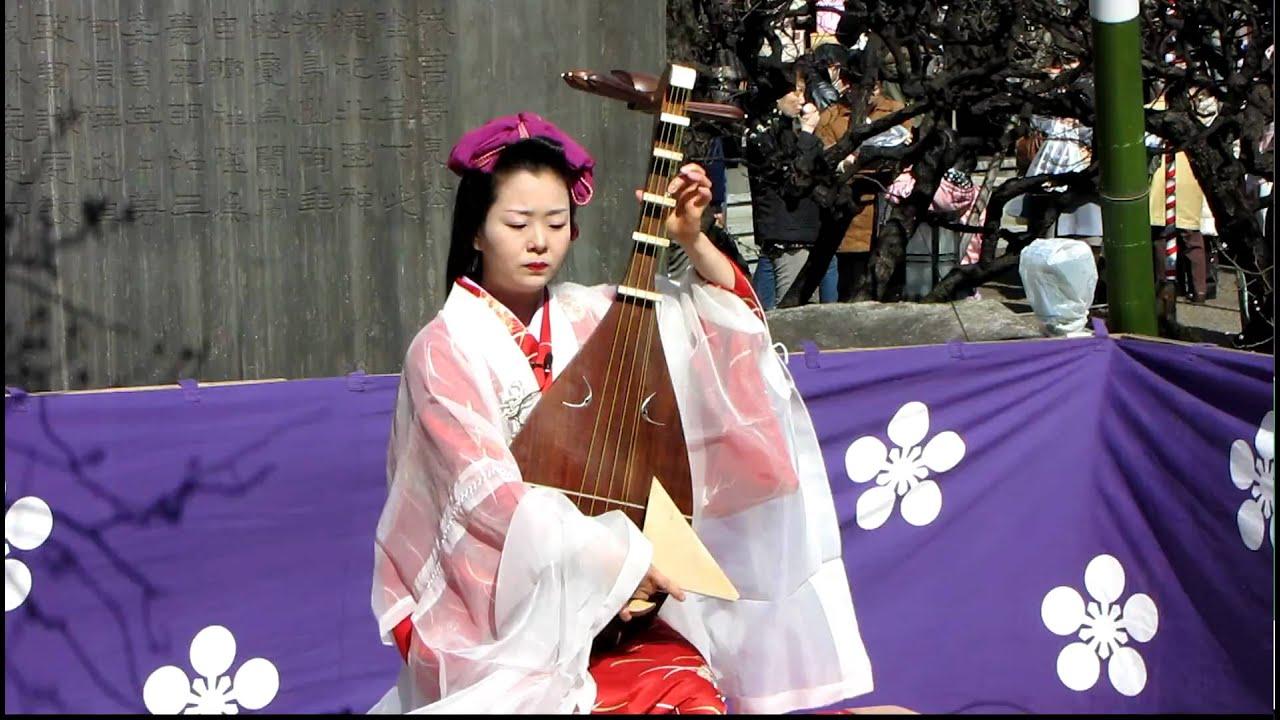Biwa - Japanese traditional music - YouTube