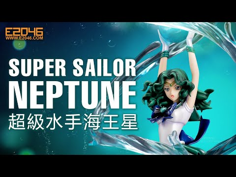 Super Sailor Neptune Sample Preview