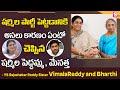 YS Rajashekar Reddy Sister Vimala Reddy on YS Sharmila Reddy New Party in Telangana | Suman TV News