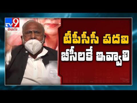 VH opposes Revanth Reddy's name to TPCC chief post