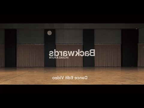 三浦大知 (Daichi Miura) / Backwards -Dance Edit Video-