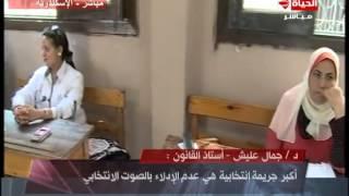 برلمان 2015 - المرأة المصرية سيدة الموقف في الإدلاء بالصوت في إنتخابات البرلمان لعام ...