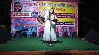 Mago tumi sarbajanin ||singer shreya ghosal||cover by shreyashi chakraborty.