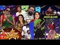 Suma's Cash latest promo: Poorna, Baba Bhaskar, Anee Master, Bhanu Master, hilarious fun