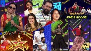 Suma's Cash latest promo: Poorna, Baba Bhaskar, Anee Maste..