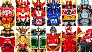 PowerRangers BeastGuardian DinoCore CaptainDino MegaZord Animal Jungle Beast Dinosaur Transformation
