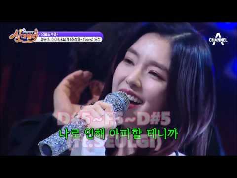 Red Velvet Yeri and Irene High notes compilation