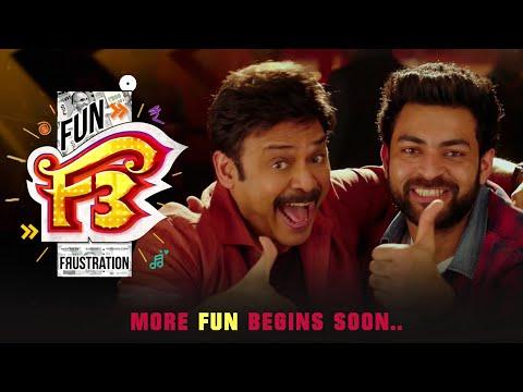 F3 movie teaser poster- Dil Raju shares a special video- Venkatesh, Varun Tej- Anil Ravipudi