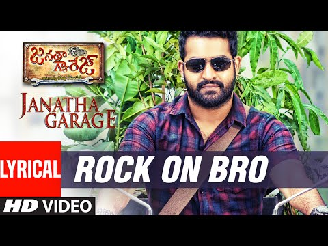 Rock-On-Bro-Lyrical-Video