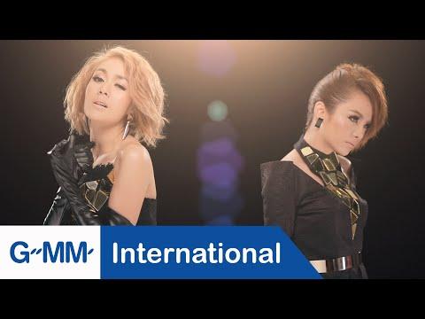 [MV] New & Jiew: Don't (You Dare) Blame Him (Yah Ow Kow Mah Gure Ruang Nee) (EN sub)