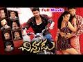Chinnodu Telugu Full Movie    Sumanth, Charmi Kaur    Kanmani, Ramana Gogula    HD
