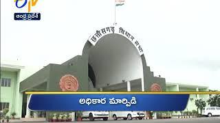 9 AM | Ghantaravam | News Headlines | 12th December 2018 | ETV Andhra Pradesh