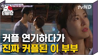 [티비냥] (ENG/SPA/IND) Soon-to-be Married Couple, Lee Sang Woo♥Kim So Yeon Love Story #TheList #Diggle