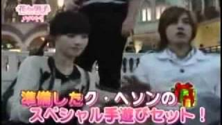 Making Boys over Flower Kim Hyun Joong and Goo Hye Sun cut 1
