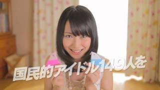 AKB1/149 恋愛総選挙18