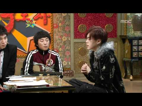 The Guru Show, Moon Hee-jun #01, 문희준 20071226