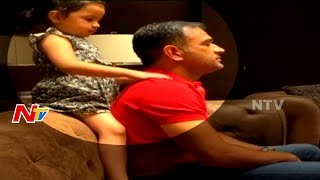 Watch: Ziva Gives Daddy MS Dhoni Shoulder Massage..