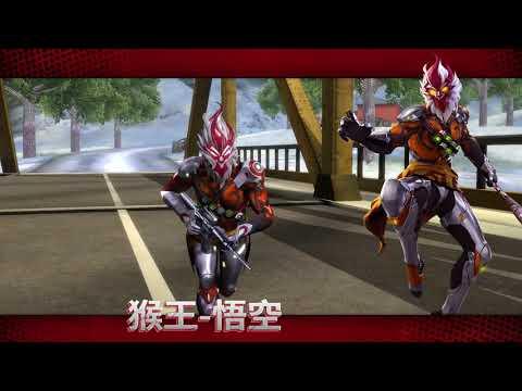 Gameplay Novo Personagem Wukong - Homem Macaco
