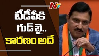 MP Sujana Chowdary Speaks to Media after Joining BJP..