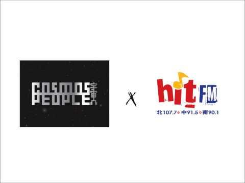 2012/10/18 hitFM 宇宙人報到 周杰倫-娘子