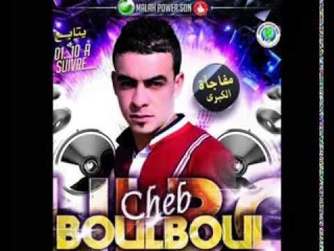 Cheb Boulboul 2013 Neb3at Lik MéSsage