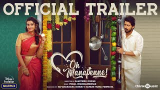 Oh Manapenne Tamil Disney+ Hotstar Movie Video HD