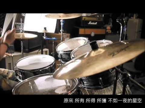 五月天 - 星空 (drum cover by Ben)