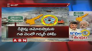 Delay in design approval plagues Polavaram project..