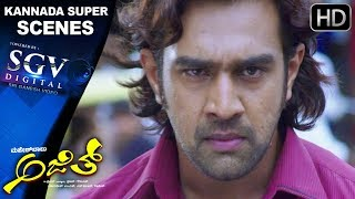 chiranjeevi sarja all movieschiranjeevi sarja movie list, chiranjeevi sarja height, chiranjeevi sarja photos, chiranjeevi sarja images, chiranjeevi sarja brother, chiranjeevi sarja kannada movies, chiranjeevi sarja family, chiranjeevi sarja date of birth, chiranjeevi sarja hit songs, chiranjeevi sarja and amulya, chiranjeevi sarja twitter, chiranjeevi sarja new movie, chiranjeevi sarja movie, chiranjeevi sarja caste, chiranjeevi sarja height and weight, chiranjeevi sarja films, chiranjeevi sarja family photo, chiranjeevi sarja ajith, chiranjeevi sarja all movies, chiranjeevi sarja new kannada movie
