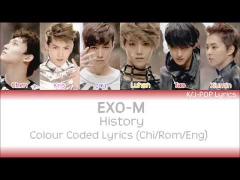 EXO-M (엑소엠) - History Colour Coded Lyrics (Chi/Rom/Eng)