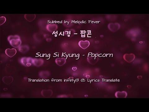 Sung Si Kyung (성시경) - Popcorn (팝콘) [English subs + Romanization + Hangul]