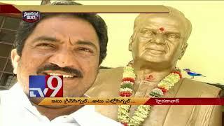 Political Mirchi : Masala News From Telugu States - 18-10-2018 - TV9