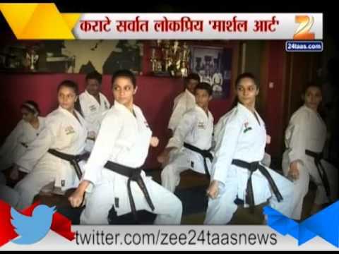 स्वरक्षणाय: मार्शल आर्ट्सचे विविध प्रकार (महिला दिन विशेष)