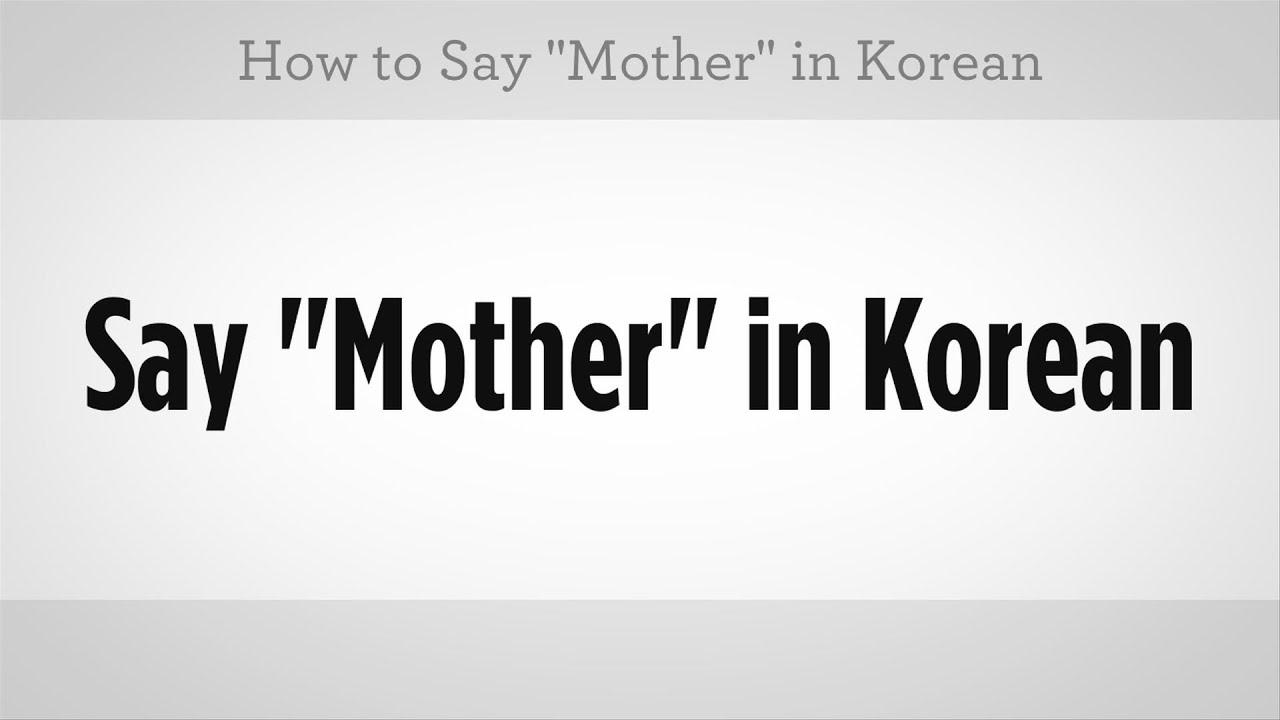 I love a korean