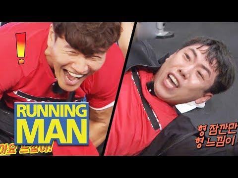 Kim Jong Kook's So Friendly Because We're at a Gym! [Running Man Ep 420]