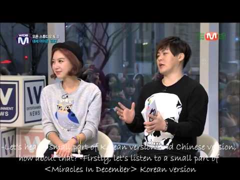 [Eng Sub] EXO Open Studio Part 1