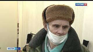«Вести Омск», утренний эфир от 18 марта 2021 года