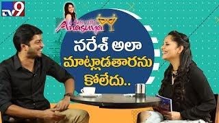 Allari Naresh in 'A Date With Anasuya'..