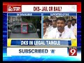 DKS supporters protest against centre