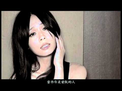 孫淑媚-桂花[官方完整版MV](HD)