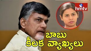 AP CM Chandrababu Sensational Comments On Vijayawada Boat ..