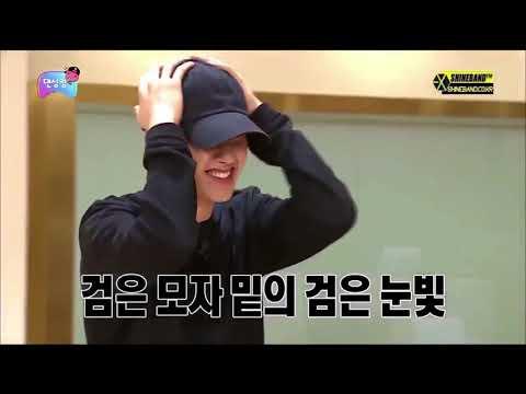 EXO's D.O.nut