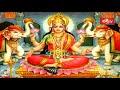 సంతానం లేనివారు సంతానము కొరకు గరికను ఇలా ఉపయోగించండి | Sri Chaganti Koteswara Rao | Bhakthi TV  - 01:03 min - News - Video