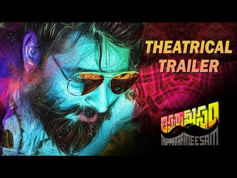 Thipparaa Meesam Official Trailer
